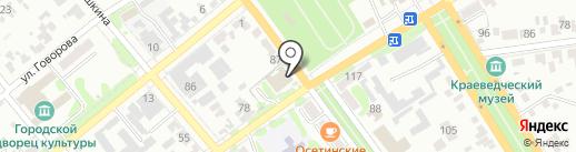 Управление по делам ГО и ЧС на карте Георгиевска