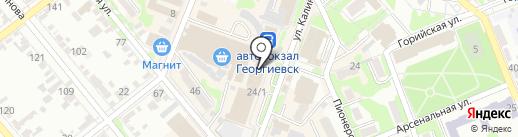 РосДеньги на карте Георгиевска