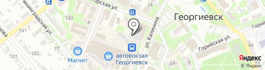 Локон на карте Георгиевска