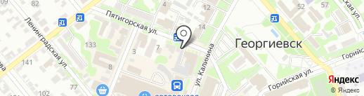 Ассоль на карте Георгиевска