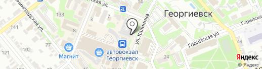 Парма на карте Георгиевска