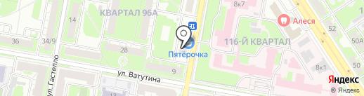 Сладкая радуга на карте Дзержинска