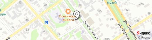 Ставропольская краевая коллегия адвокатов на карте Георгиевска
