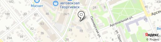 Адвокатские кабинеты Кононова А.С. и Кононовой Н.В. на карте Георгиевска