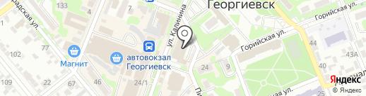 Авиа Альянс на карте Георгиевска
