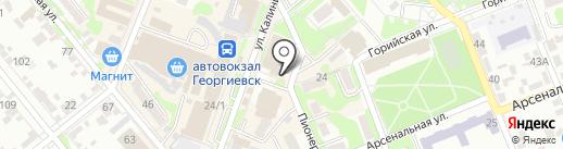 Кулинария на карте Георгиевска
