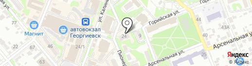 Эксклюзив на карте Георгиевска