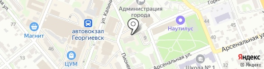 ЕвроОбувь на карте Георгиевска