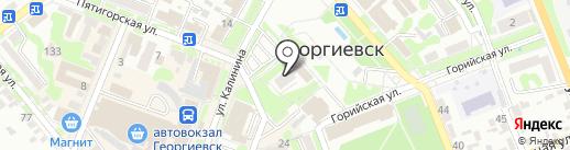 Отдел по организационным и общим вопросам на карте Георгиевска