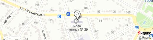 Специальная (коррекционная) общеобразовательная школа-интернат №29 IV вида для обучающихся на карте Георгиевска