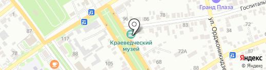 Историко-краеведческий музей на карте Георгиевска