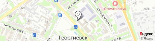 Avon на карте Георгиевска