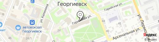 Золушка на карте Георгиевска