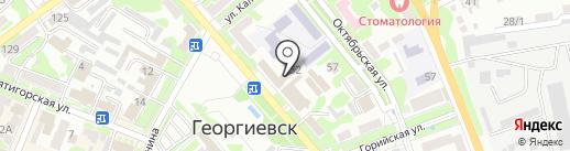 Серж на карте Георгиевска