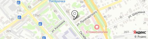 Панацея на карте Георгиевска