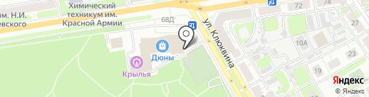 Позвонок на карте Дзержинска