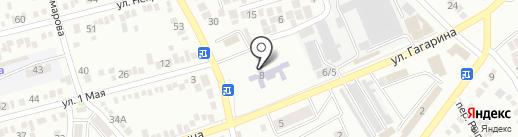 Детский сад №28, Красная шапочка на карте Георгиевска