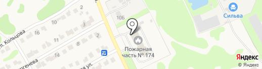 Пожарная часть №174 на карте Богородска