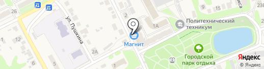 Богородская центральная районная аптека на карте Богородска