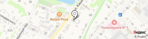 Рекламно-полиграфический центр на карте Богородска