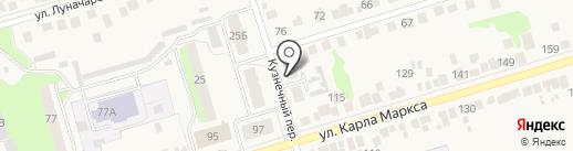 Кузнечный на карте Богородска