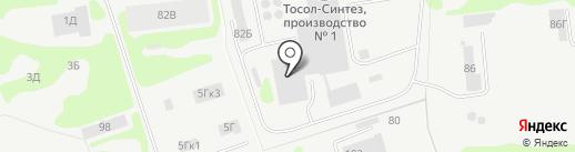 Тосол-Синтез-Инвест на карте Дзержинска