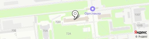 Акридис на карте Дзержинска