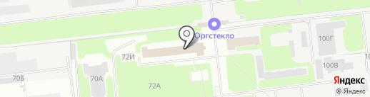 Дзержинское Оргстекло на карте Дзержинска