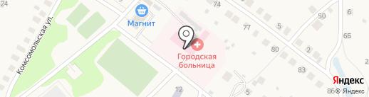 Большекозинская городская больница на карте Большого Козино
