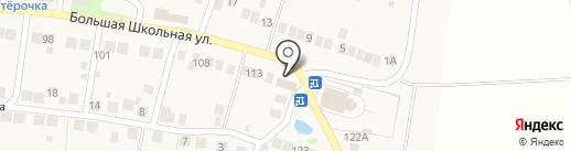 Почтовое отделение №606420 на карте Большого Козино