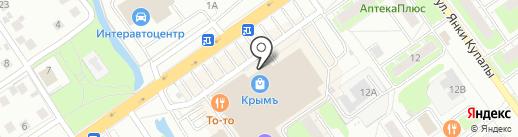Avon на карте Нижнего Новгорода