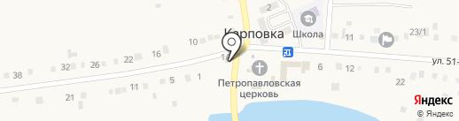 Магазин хозтоваров на карте Карповки