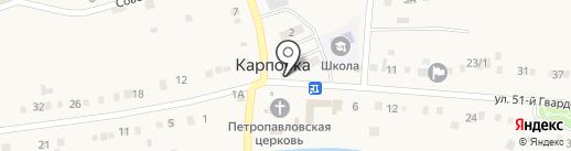 Аптека на карте Карповки