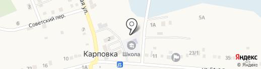 Карповская средняя общеобразовательная школа на карте Карповки