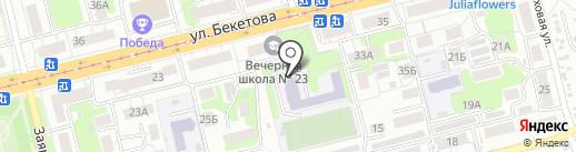 Спортивная федерация Киокусинкай на карте Нижнего Новгорода