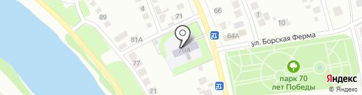 Детский сад №25 на карте Бора
