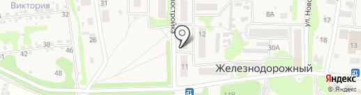 Линда на карте Железнодорожного