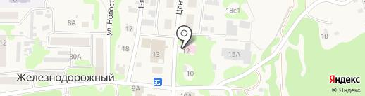 Железнодорожная врачебная амбулатория на карте Железнодорожного