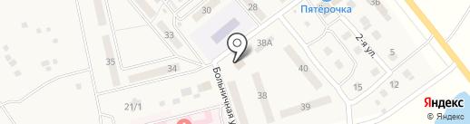 Магазин бытовой химии на карте Береславки
