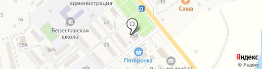 Магазин отделочных материалов на карте Береславки
