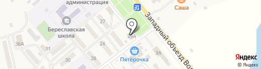 Радиосети на карте Береславки