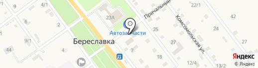 Береславская школа Искусств на карте Береславки