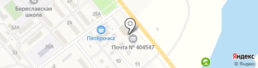 Почтовое отделение №547 на карте Береславки