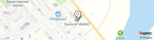 Почта Банк, ПАО на карте Береславки