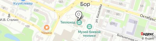 Городская библиотека №32 на карте Бора