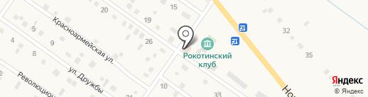 Продуктовый магазин на карте Береславки