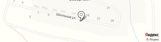Почтовое отделение №184 на карте Северного