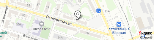 Служба бытового сервиса на карте Бора