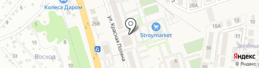 Farmani на карте Афонино