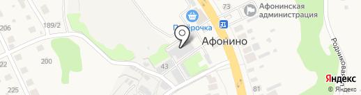 Автоклиника на карте Афонино